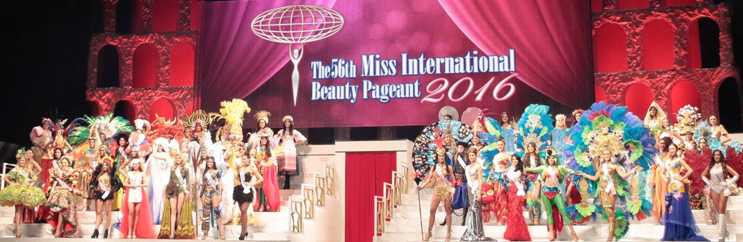 MISS INTERNATIONAL 2016大会の様子