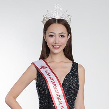 6fedef7309 Miss International Beauty Pageant 2018