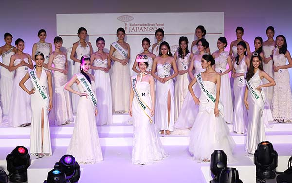 MISS INTERNATIONAL JAPAN 2018