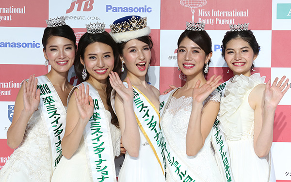 MISS INTERNATIONAL JAPAN 2019