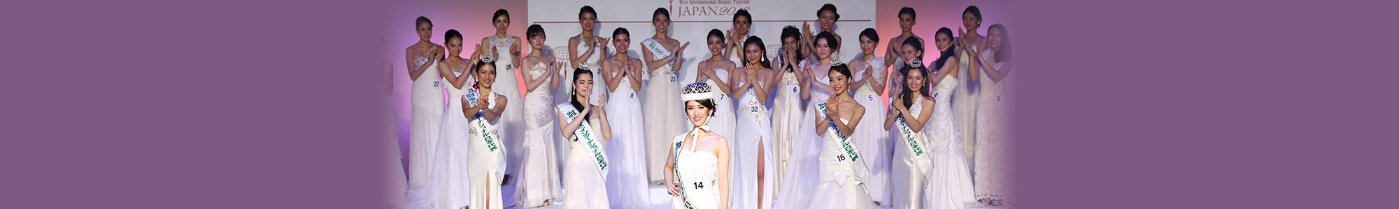 MISS INTERNATIONAL JAPAN