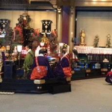 日光山輪王寺の節分会追儺式に参加