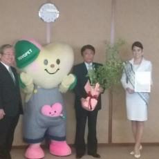 第42回トヨペットふれあいグリーンキャンペーンin福岡