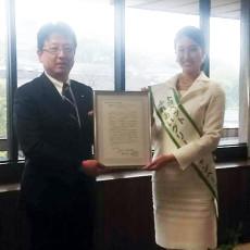 第42回トヨペットふれあいグリーンキャンペーンin熊本