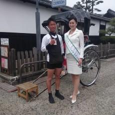 第42回トヨペットふれあいグリーンキャンペーン:古き良き日本の風景