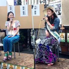 バックギャモンの世界チャンピオン矢澤亜希子さんとのトークショー