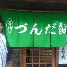 仙台市内をぶらり旅