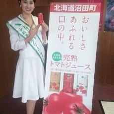 トヨペットふれあいグリーンキャンペーンin北海道旭川市