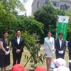 トヨペットふれあいグリーンキャンペーンin神戸