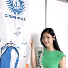 クルーズスタイル2018 横浜のオープニングセレモニー