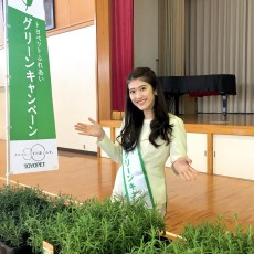 グリーンキャンペーンin香川県