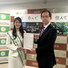 グリーンキャンペーンin福島県