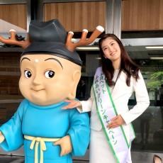 トヨペットふれあいグリーンキャンペーンin奈良県