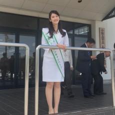 トヨペットふれあいグリーンキャンペーンin徳島県