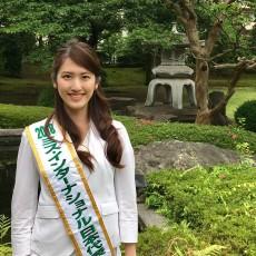 トヨペットふれあいグリーンキャンペーンin埼玉県