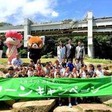 トヨペットふれあいグリーンキャンペーンin千葉県