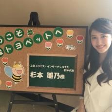 トヨペットふれあいグリーンキャンペーンin青森県