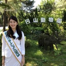 トヨペットふれあいグリーンキャンペーンin北海道2日目