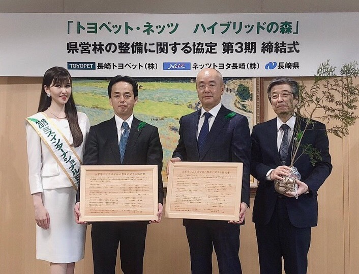 長崎県の森林保全活動である県営林の整備に関する協定締結式に緑の大使として参加