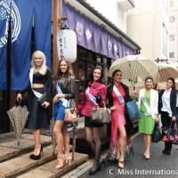 Nihonbashi Cultural Exchange Tour and Parade